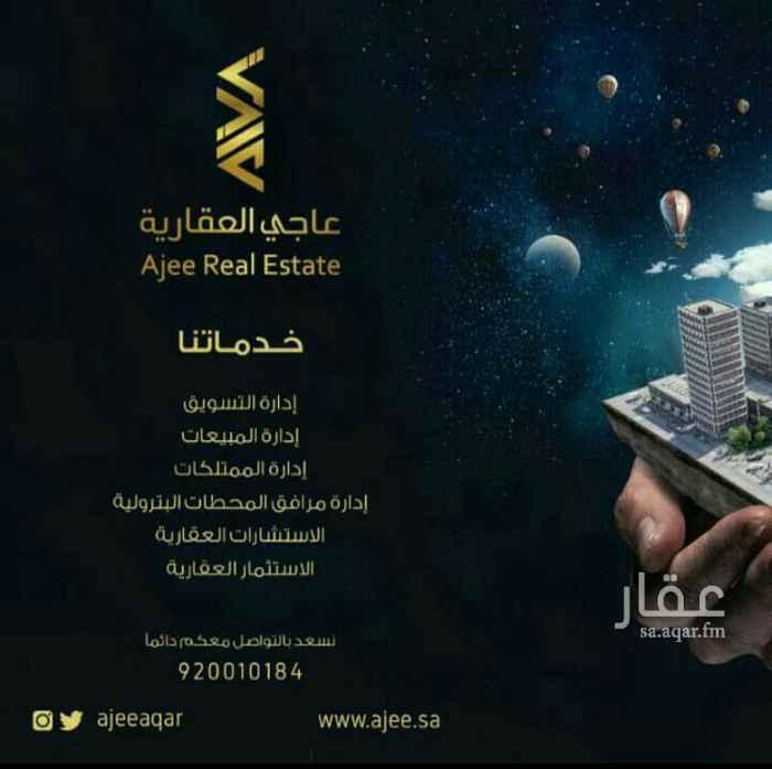 محل للإيجار في طريق المدينة المنورة ، حي الصناعية القديمة ، الرياض ، الرياض