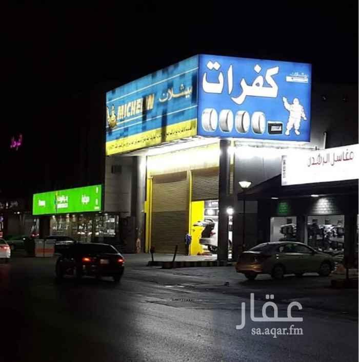 عمارة للبيع في طريق الملك فهد الفرعي ، حي العقيق ، الرياض ، الرياض