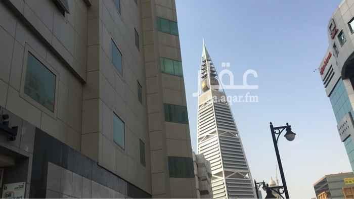 مكتب تجاري للإيجار في شارع رقم 28 ، حي العليا ، الرياض