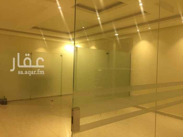 مكتب تجاري للإيجار في حي الحزم ، الرياض ، الرياض