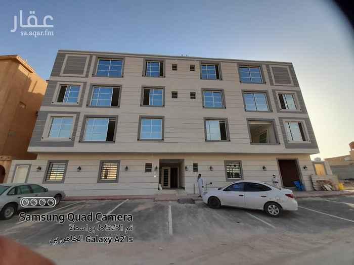 شقة للبيع في شارع رقم 319 ، حي ظهرة لبن ، الرياض ، الرياض