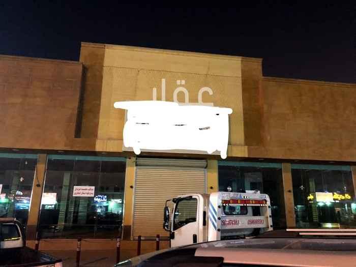 عمارة للإيجار في شارع حسان بن ثابت ، حي النسيم الغربي ، الرياض ، الرياض