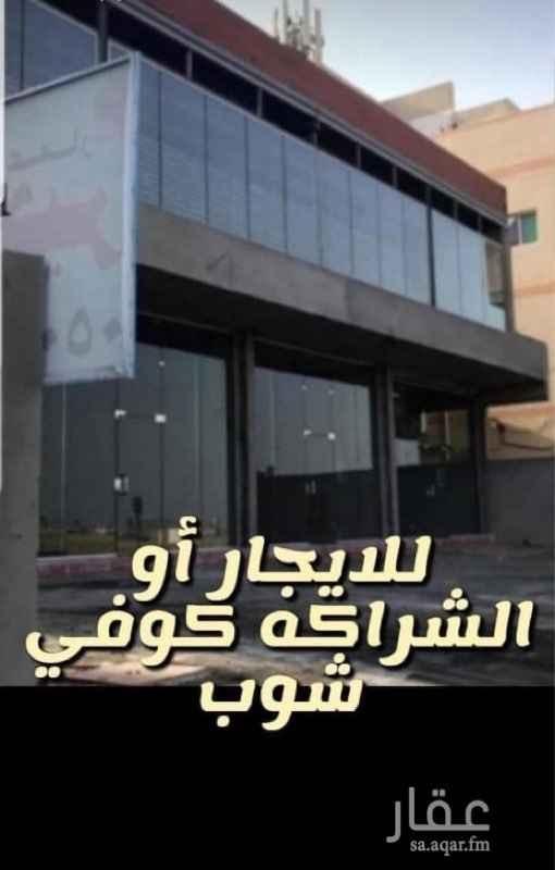 محل للإيجار في طريق الامير سلطان ، حي البساتين ، جدة ، جدة