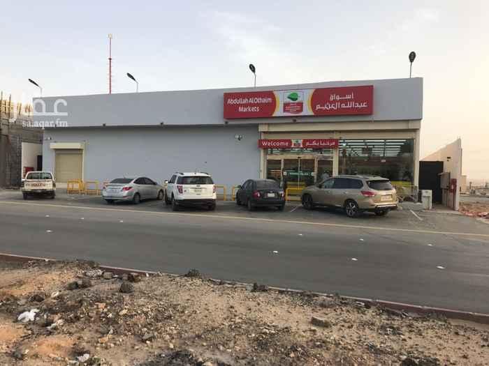 عمارة للبيع في شارع الشيخ إسحاق بن عبد الرحمن بن حسن ، حي ظهرة نمار ، الرياض ، الرياض