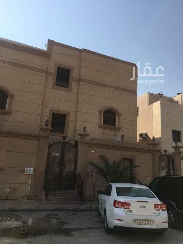 شقة للإيجار في شارع 23ا ، حي المنار ، الدمام ، الدمام