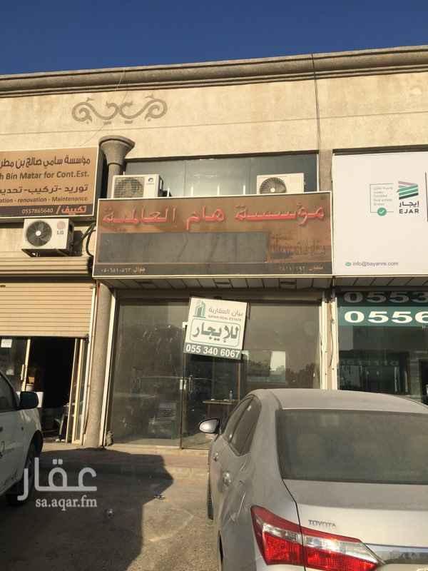 محل للإيجار في شارع 32هـ ، حي المنار ، الدمام ، الدمام