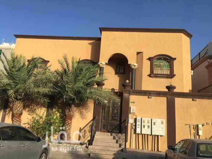 شقة للإيجار في شارع مصعب الزبيدي ، حي المنار ، الدمام ، الدمام