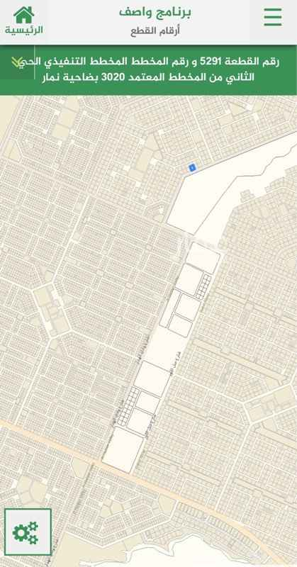 أرض للبيع في ضاحية نمار ، الرياض