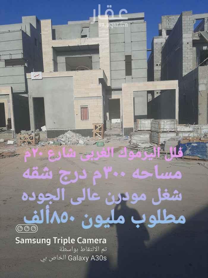 فيلا للبيع في شارع الحصير ، حي اليرموك ، الرياض ، الرياض
