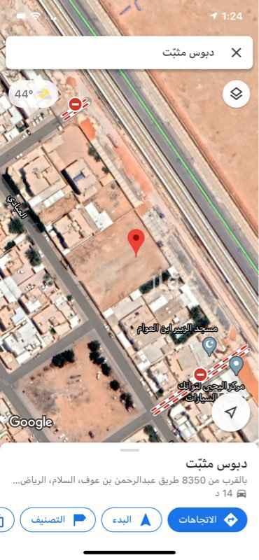 أرض للإيجار في طريق عبدالرحمن بن عوف, السلام, الرياض