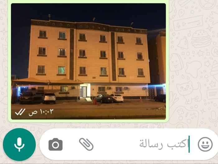 عمارة للبيع في شارع المهاب ، حي اليرموك ، الرياض ، الرياض