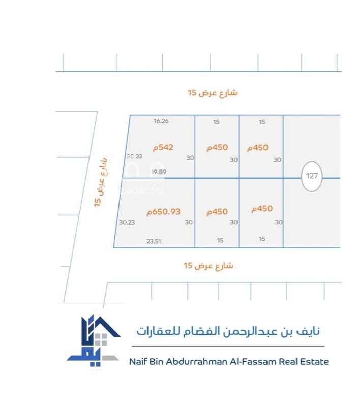 أرض للبيع في شارع الأمير عبدالله بن سعود بن جلوي ، حي القيروان ، الرياض ، الرياض