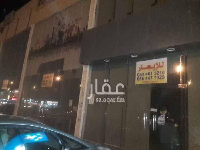 محل للإيجار في شارع رقم 385 ، حي النرجس ، الرياض ، الرياض
