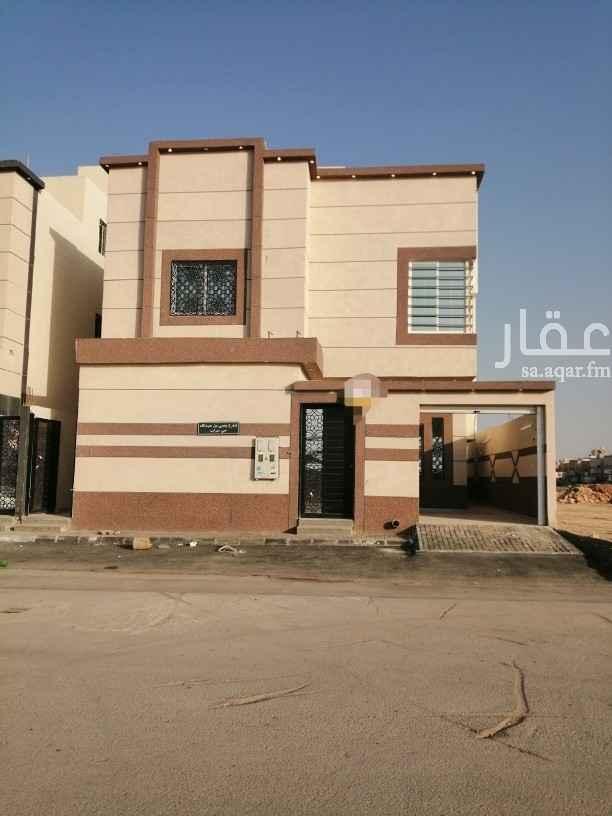 فيلا للبيع في شارع عبدالقادر اسعد مفتي ، حي ديراب ، الرياض