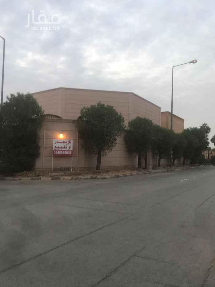فلل للإيجار في حي الرحمانية | تطبيق عقار