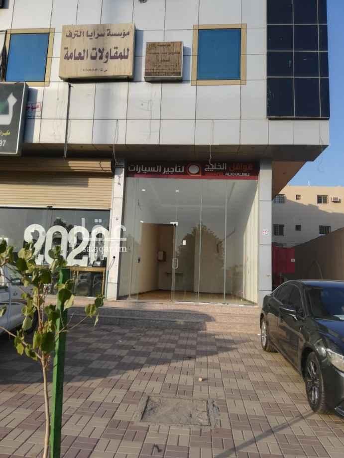 محل للإيجار في الرياض ، حي اليرموك ، الرياض