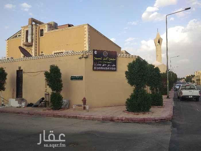 أرض للبيع في شارع الأميرة الجوهرة بنت الإمام فيصل بن تركي ، حي الربوة ، الرياض ، الرياض