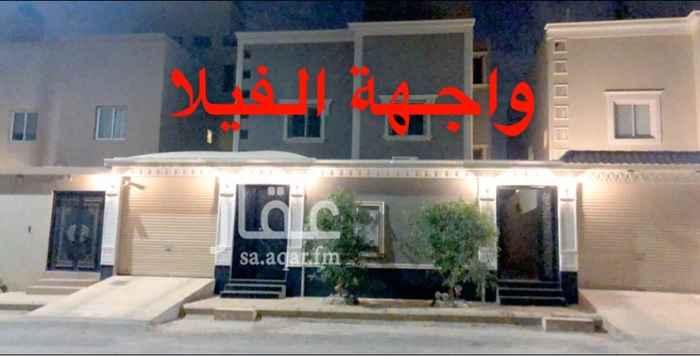 شقة للإيجار في شارع زرارة بن احمد ، حي عرقة ، الرياض