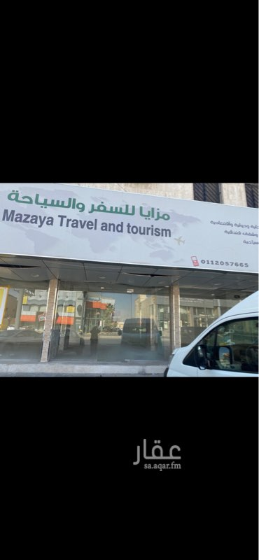 محل للإيجار في حي المروج ، الرياض ، الرياض