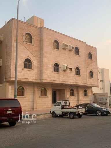شقة للإيجار في مكة المكرمة