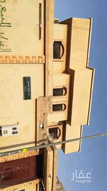 فيلا للبيع في شارع زهوة ، حي الزهرة ، الرياض