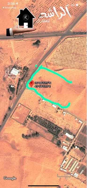 مزرعة للبيع في حي الوهلان ، عنيزة ، عنيزة