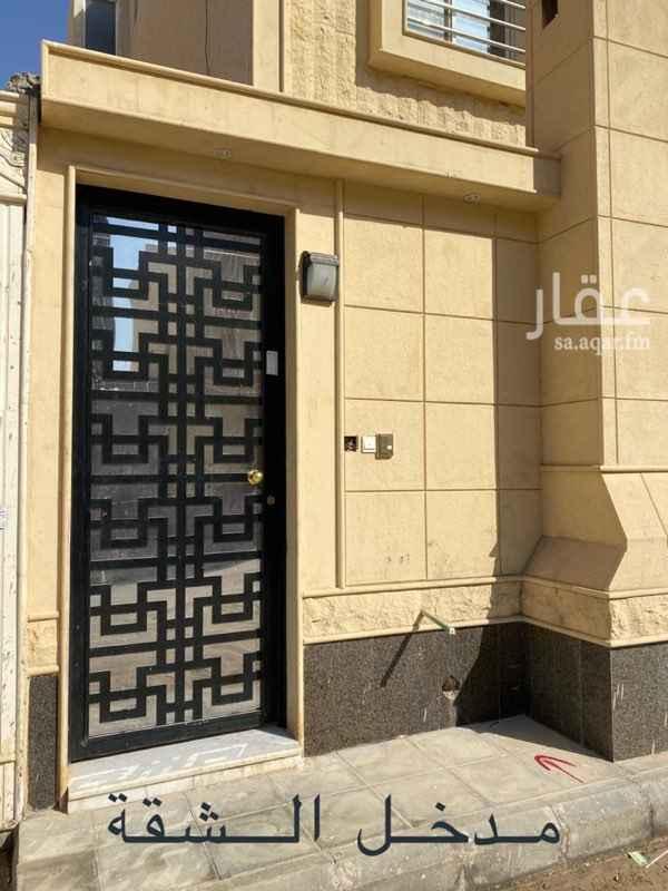 شقة للإيجار في شارع الونان ، حي الحزم ، الرياض ، الرياض