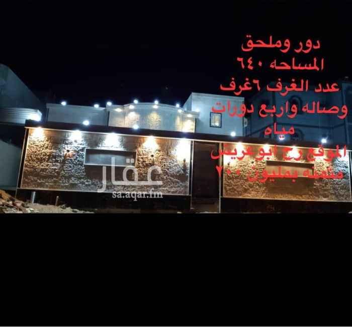 دور للبيع في طريق الملك عبدالله ، حي قنبوره ، أبو عريش ، ابو عريش