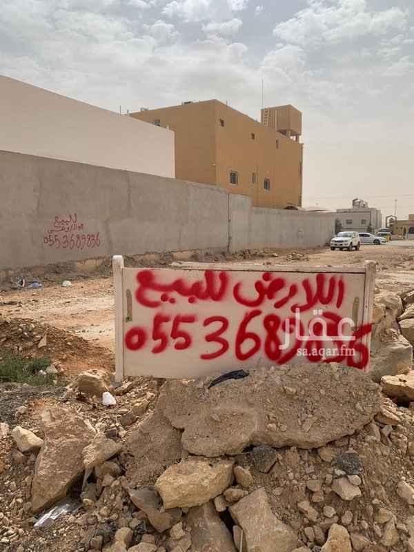 أرض للبيع في حي العوالي ، الرياض ، الرياض