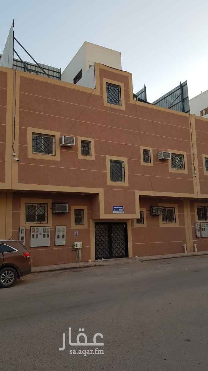عمارة للبيع في شارع السهلة ، حي الجرادية ، الرياض ، الرياض