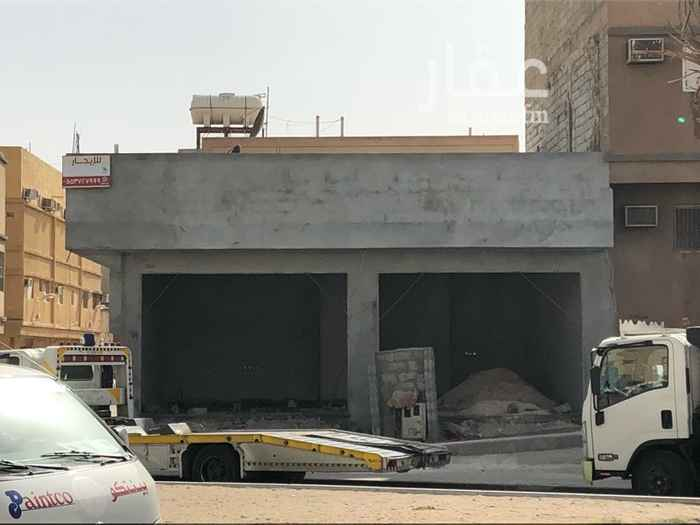 محل للإيجار في شارع الفرزدق, العود, الرياض