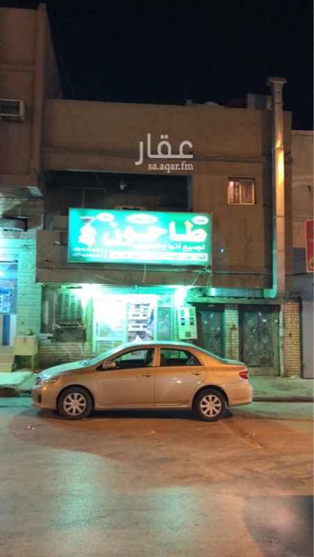 عمارة للبيع في شارع الاصمعي ، حي الخالدية ، الرياض