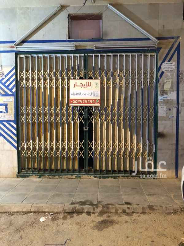 محل للإيجار في شارع البلد الامين ، حي السويدي ، الرياض