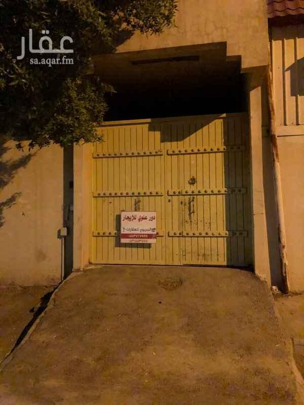 دور للإيجار في شارع ابيض البارقي ، حي ظهرة البديعة ، الرياض