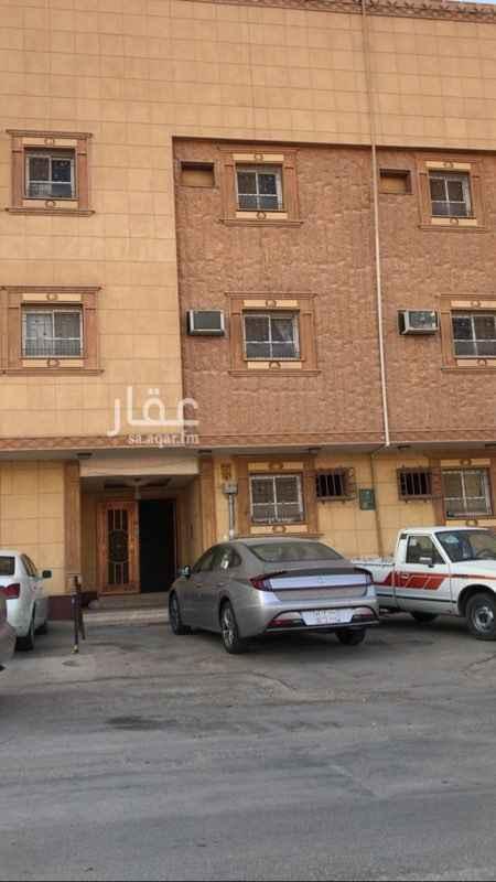 شقة للبيع في شارع حرملة بن هوذه ، حي بدر ، الرياض