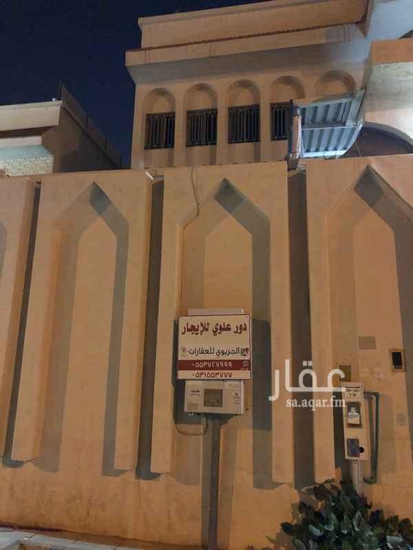 دور للإيجار في شارع عميد الجيوش ، حي السويدي ، الرياض ، الرياض