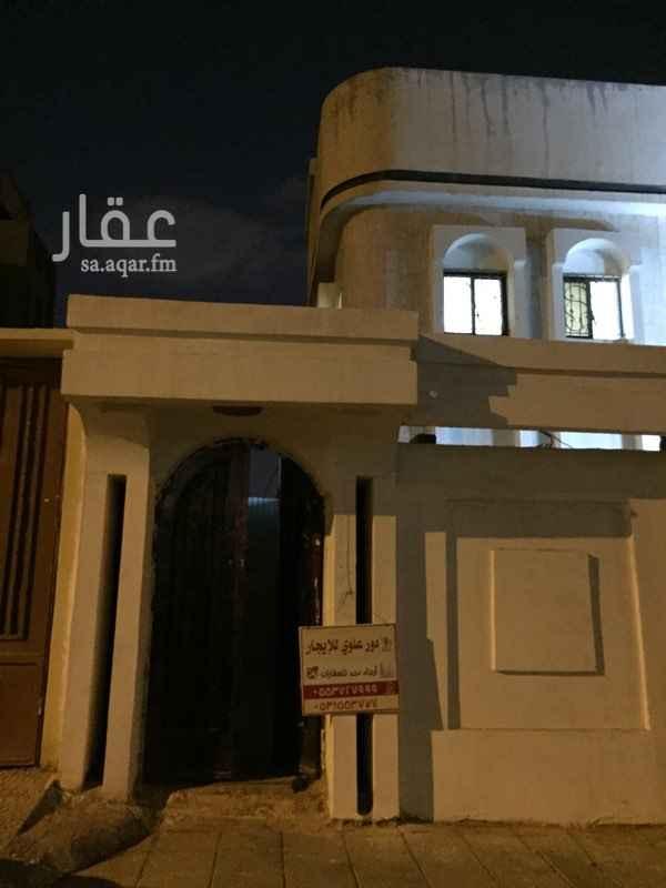 دور للإيجار في شارع تاروت ، حي السويدي ، الرياض ، الرياض