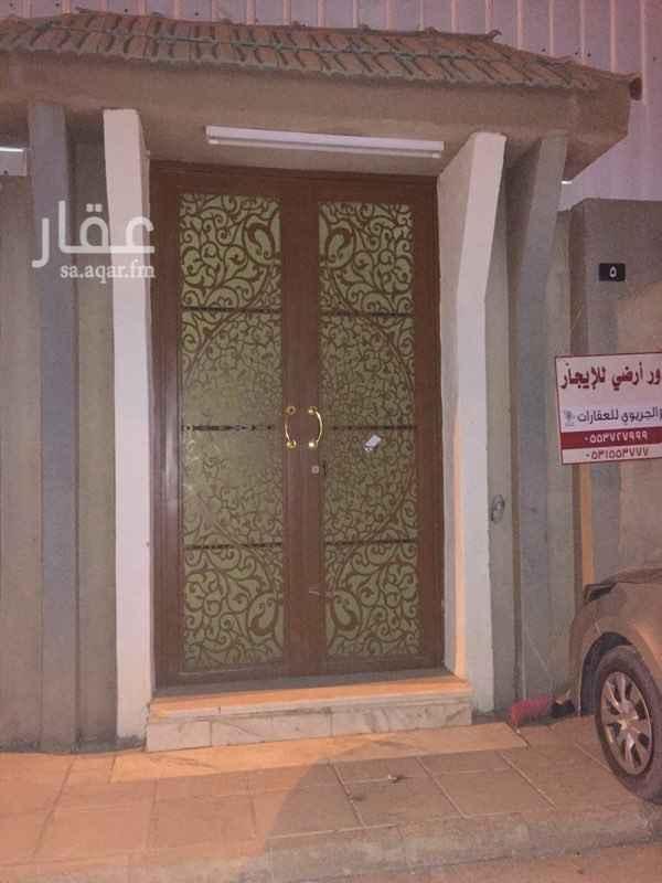 دور للإيجار في شارع ابن عليم ، حي السويدي ، الرياض ، الرياض