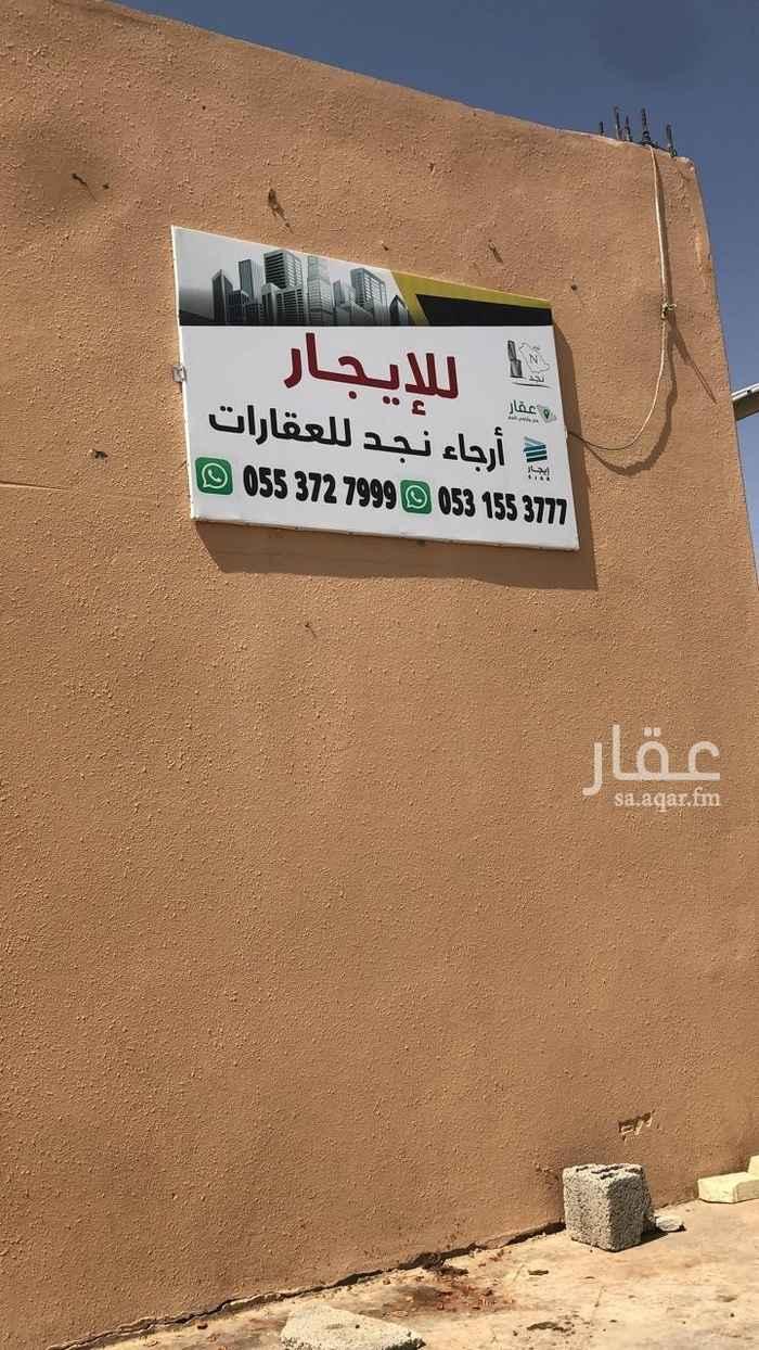 استراحة للإيجار في حي الحزم ، الرياض ، الرياض