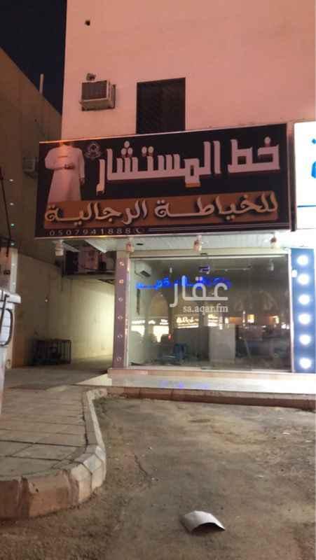 محل للإيجار في شارع كعب بن زهير ، حي السويدي ، الرياض ، الرياض