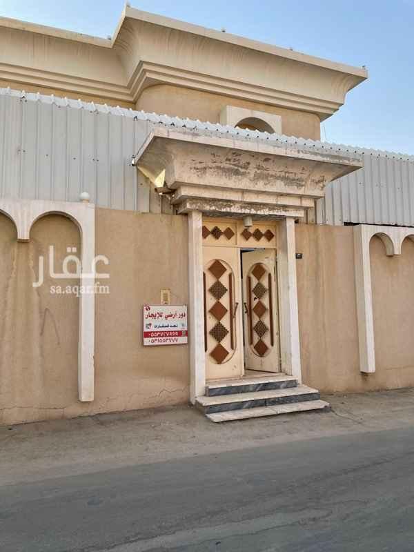 دور للإيجار في شارع ابي الفتوح البخاري ، حي ظهرة البديعة ، الرياض ، الرياض