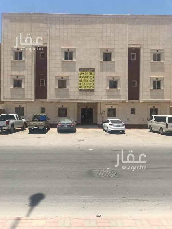 عمارة للبيع في شارع جاكرتا ، حي الصحافة ، الرياض ، الرياض