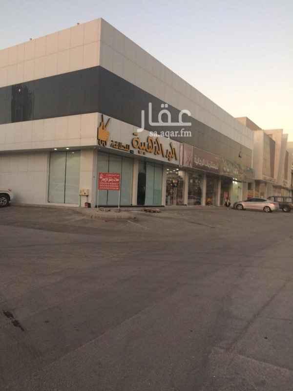 عمارة للبيع في شارع جبل طارق ، حي الصحافة ، الرياض ، الرياض