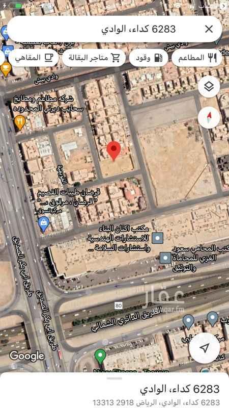 أرض للبيع في شارع سلام ، حي الوادي ، الرياض ، الرياض