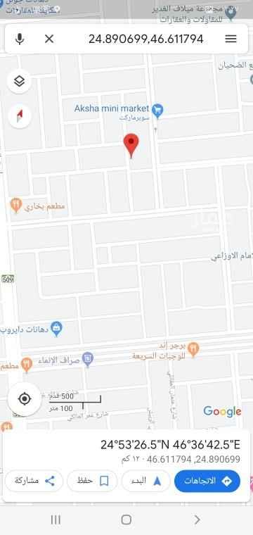 أرض للبيع في شارع عبدالله بن العاص ، الرياض