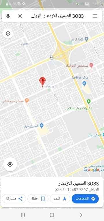 أرض للبيع في شارع قابس ، حي الازدهار ، الرياض ، الرياض