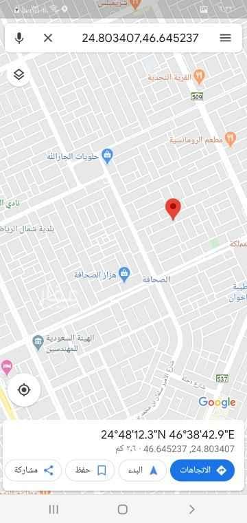 أرض للبيع في شارع رشاد ، حي الصحافة ، الرياض ، الرياض