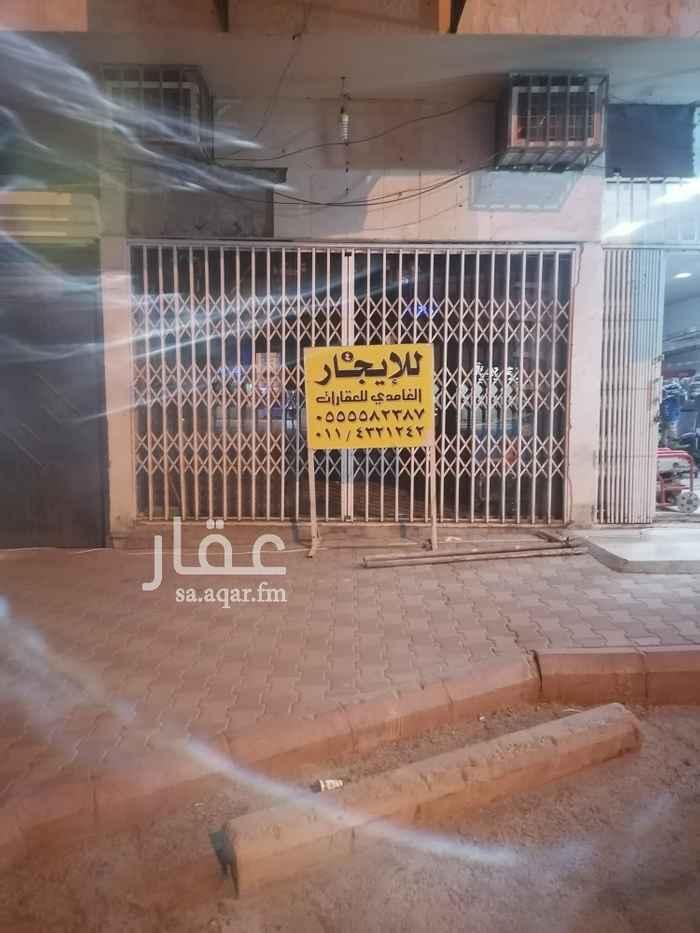 محل للإيجار في شارع الطائره ، حي طويق ، الرياض ، الرياض