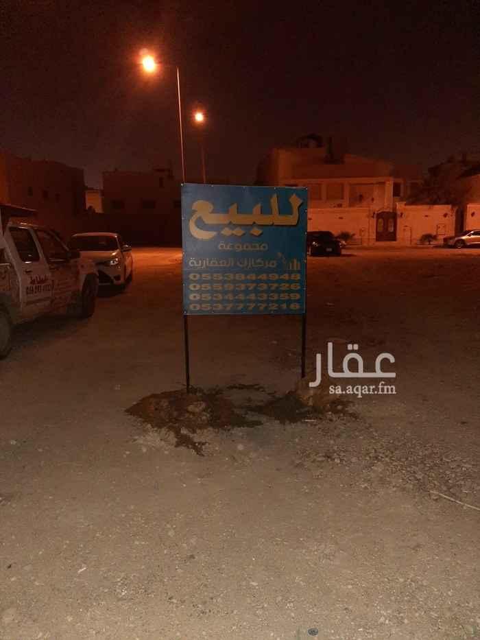 أرض للبيع في شارع كتيفة ، حي حطين ، الرياض ، الرياض