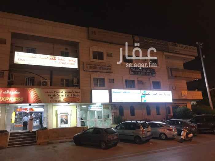 مكتب تجاري للإيجار في الرياض ، حي السليمانية ، الرياض